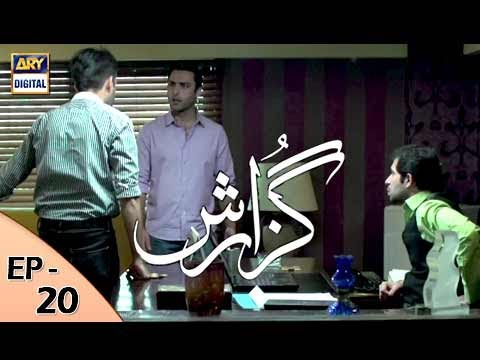 Guzarish Episode 20