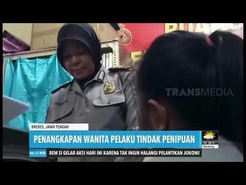 Penangkapan Wanita Pelaku Tindak Penipuan | REDAKSI PAGI (21/10/19)