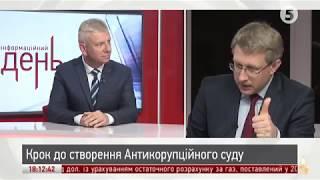 В Антикорупційному суді має бути не менше 40 суддів / Валентин Сердюк