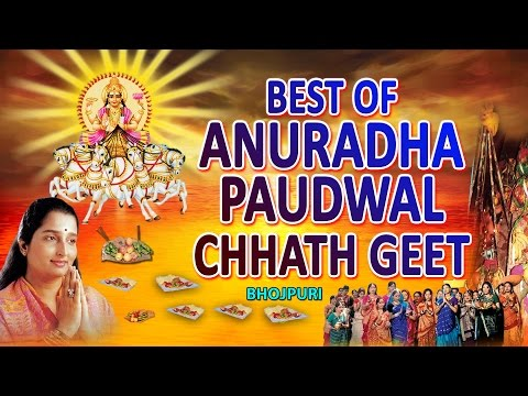 Download BEST OF ANURADHA PAUDWAL CHHATH GEET [FULL VIDEO SONG JUKE BOX] HD Mp4 3GP Video and MP3