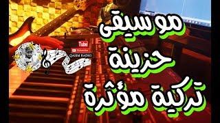 صبحي محمد قال أحدهم أن الفقدان لا يؤلم ثم بكى Sobhi Mohammad 2   منتاج   تحميل MP3