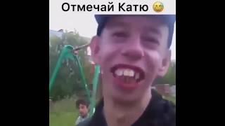 САМЫЕ РЖАЧНЫЕ ПРИКОЛЫ №19 СМЕХ ДО СЛЕЗ!!!