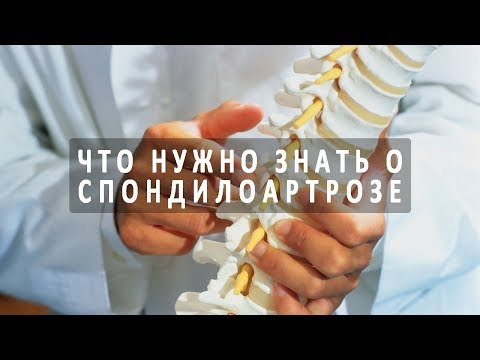 Лечебный массаж грудного отдела позвоночника