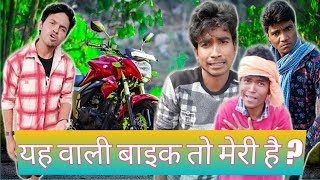 PRINCE KUMAR M NEW COMEDY VIDEO || #PRIKISU, #Princekumarcomedy, #Vigovideo