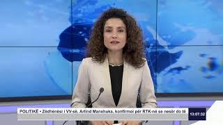 RTK3 Lajmet e orës 13:00 27.05.2020