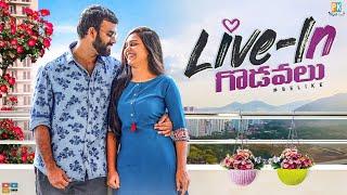 Live-In Godavalu  Ft.Tide || Pakkinti Kurradu || Tamada Media