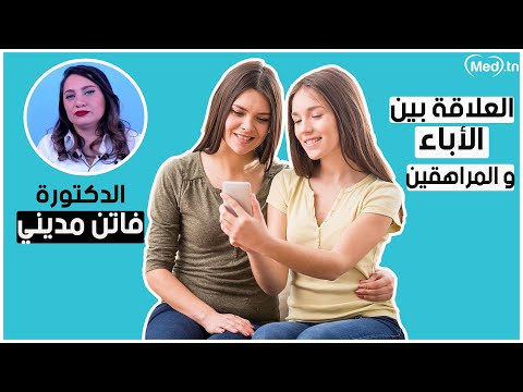 Dr Faten Medini Psychiatre