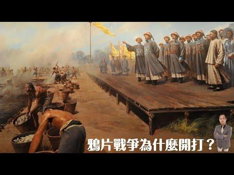 清朝時的中國世界首富