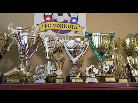 """Футболисты """"Воркуты"""" стали чемпионами Канады"""