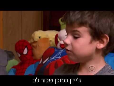 סיפורו המרגש של ילד קטן שמחלק צעצועים