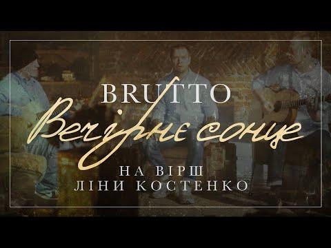 Концерт Сергей Михалок. «Вечірнє сонце» в Днепре (в Днепропетровске) - 7
