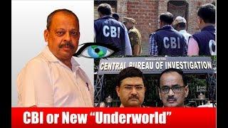 "Ep.- 91 | क्या ""सरकारी अंडरवर्ल्ड"" बन गई है CBI? | Third Eye with Anand Vardhan"
