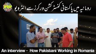 So kaufen Sie Dojoin auf Binanz in Pakistan