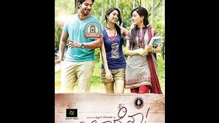 kannada new full movie Neenade Naa  | Prajwal Devraj, Priyanka Kandwa