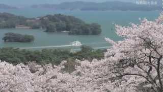 日本三景・松島観光プロモーション動画1080p