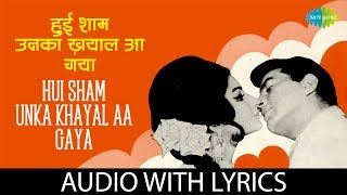 Hui Sham Unka Khayal Aa Gaya with lyrics | हुई शाम