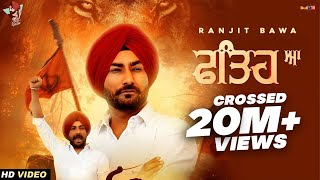 Fateh Aa Song Lyrics in English – Ranjit Bawa