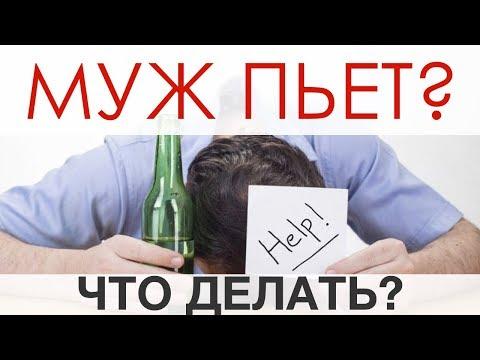 Кодирование алкоголизма статьи