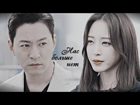 Большая проблема - Нас больше нет (Soo Hyun & Seok Joo)