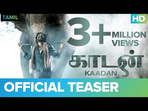 Kaadan - Movie Trailer Image