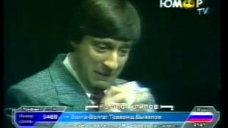 Юмор ТВ - Геннадий Хазанов - Юбилей МХАТа (2006)