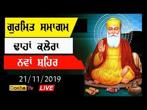 550 Sala Parkash Purab Te Mahan Gurmat Samagam Guru Nanak Mission Hospital Dhahan Kaleran Nawanshahr