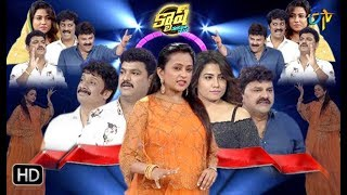 Cash   Utteej, Sameer, Shiva Reddy, Jyothi   5th January 2019     Full Episode   ETV Telugu