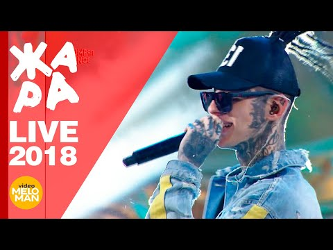 Скруджи - Рукалицо  (ЖАРА в Вегасе, Live 2018)