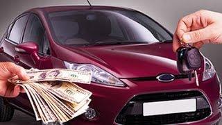 Как продать машину в США процедура оформления 11.16 продажа машины частному лицу в Амеркие