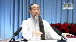 [홍익인간 인성교육] 5794강 미용업에서 테라피업으로 전환