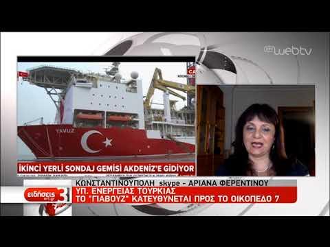 Κλιμακώνει την ένταση η Τουρκία | 04/10/19 | ΕΡΤ
