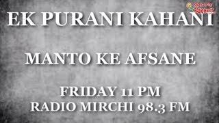 Ek Purani Kahani | Toba Tek Singh by Saadat Hasan Manto | Radio Mirchi