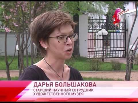 Запчасти на чери амулет краснодарский край