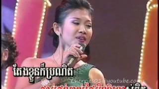 Tormeas DVD #8 - Cheng Soriya + Chhoun Sovanchai + Sous Songveacha - Srolang Srey Sarh Reu Srey Kmao