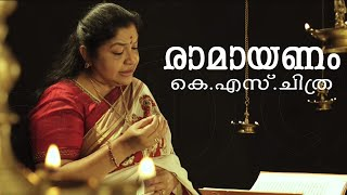 Ramayanam | K S Chithra | Traditional | 54 Min