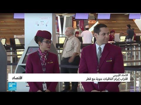 العرب اليوم - شاهد: تنافس جزائري مغربي من أجل اكتساح أسواق موريتانيا