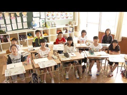 飛び出せ学校 臼杵市佐志生小学校 〜総集編〜