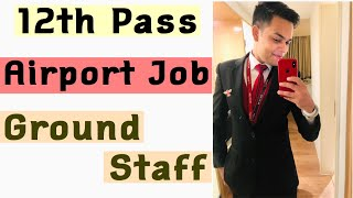 AIRPORT GROUND STAFF FOR 12TH PASS PEOPLE | HOW TO BECOME AN AIRPORT GROUND STAFF | SALARY | AGE