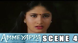 Ammaiyappa | Tamil Movie Scene 4 | Ponnambalam | Roshini | Mahanadhi Shankar | UIE Movies