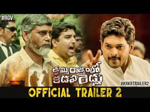 Kamma Rajyam Lo Kadapa Reddlu Trailer 2