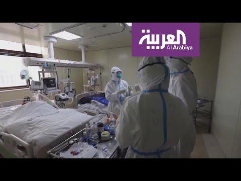 العرب اليوم - شاهد: الأرقام بشأن احتساب مرضى كورونا تنفجر بشكل مفاجئ