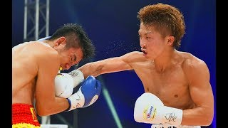 Naoya Inoue vs Karoon Jarupianlerd - Highlights (Monster KNOCKOUT)