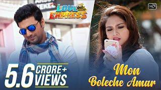 Mon Boleche Amar   Love Express   Dev   Nusrat Jahan   Bob Omulo   Jeet Gannguli