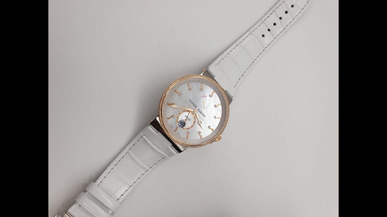 Ulysse Nardin Marine Chronometer Lady 41 mm 265-66B/991