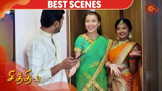 Chithi 2 - Best Scene | Episode - 15 | 12th February 2020 | Sun TV Serial | Tamil Serial