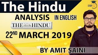 English 22 March 2019 - The Hindu Editorial News Paper Analysis [UPSC/SSC/IBPS] Current Affairs