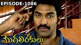 Episode 1086 | MogaliRekulu Telugu Daily Serial | Srikanth Entertainments | Loud Speaker
