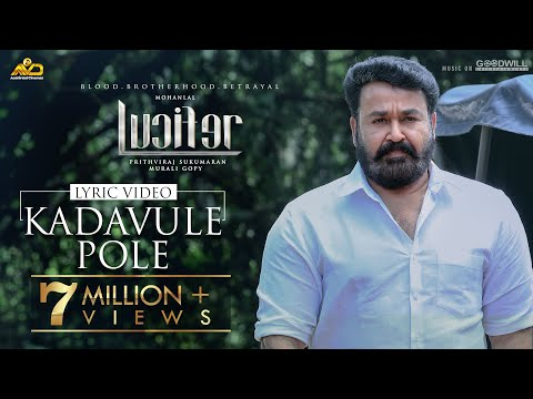 Kadavule Pole Song - Lucifer