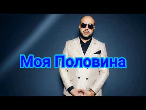 Ka Re   Половина lyrics !