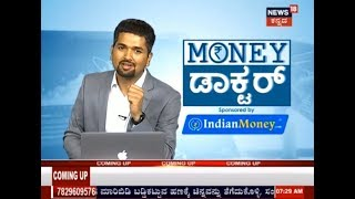 Insurance Policy - Why it is Required | Money Doctor Show on News18 Kannada | Episode 77